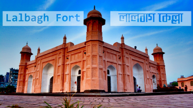 Photo of Lalbagh Fort – Tourist Place in Dhaka