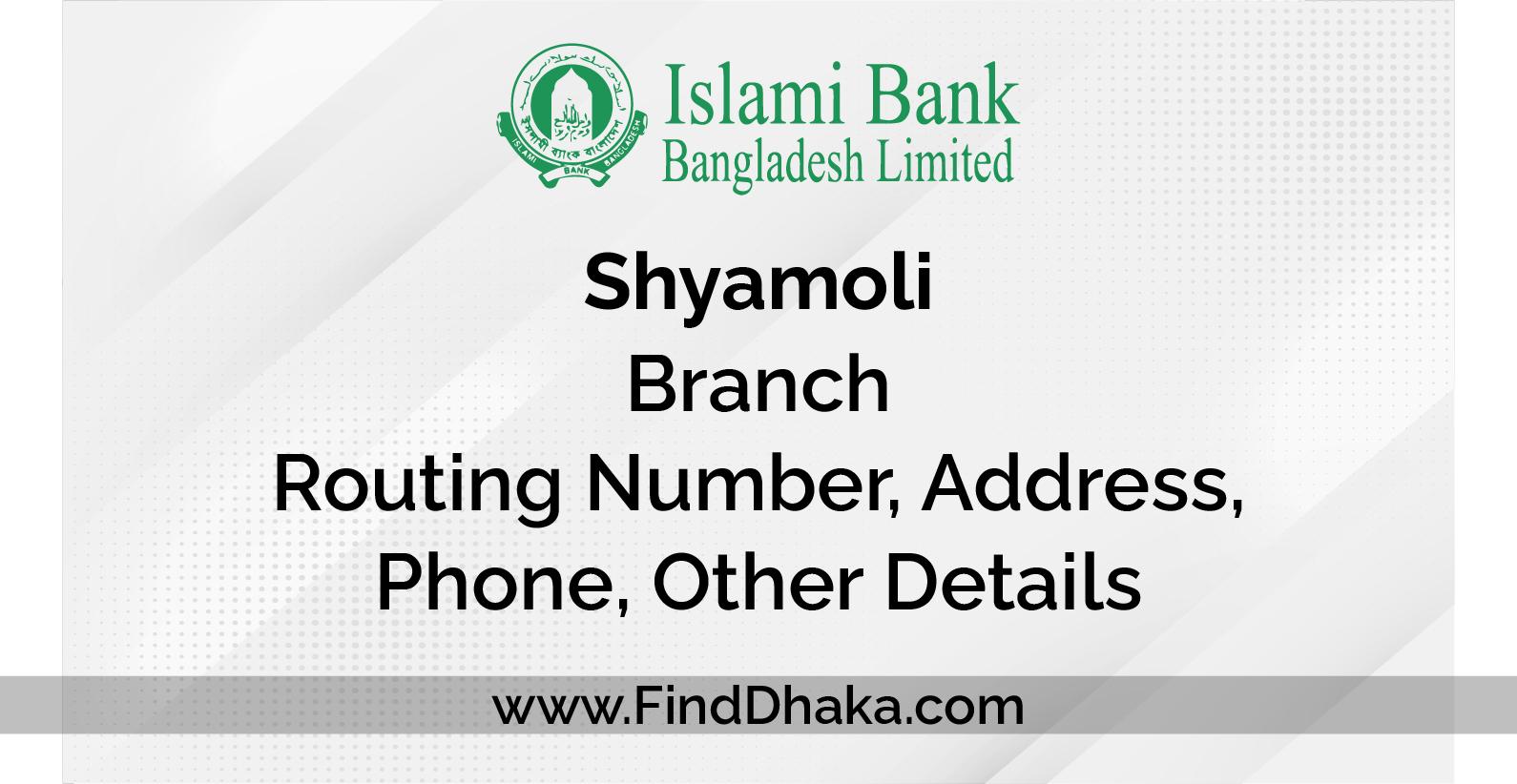 Islami Bank info002000 2