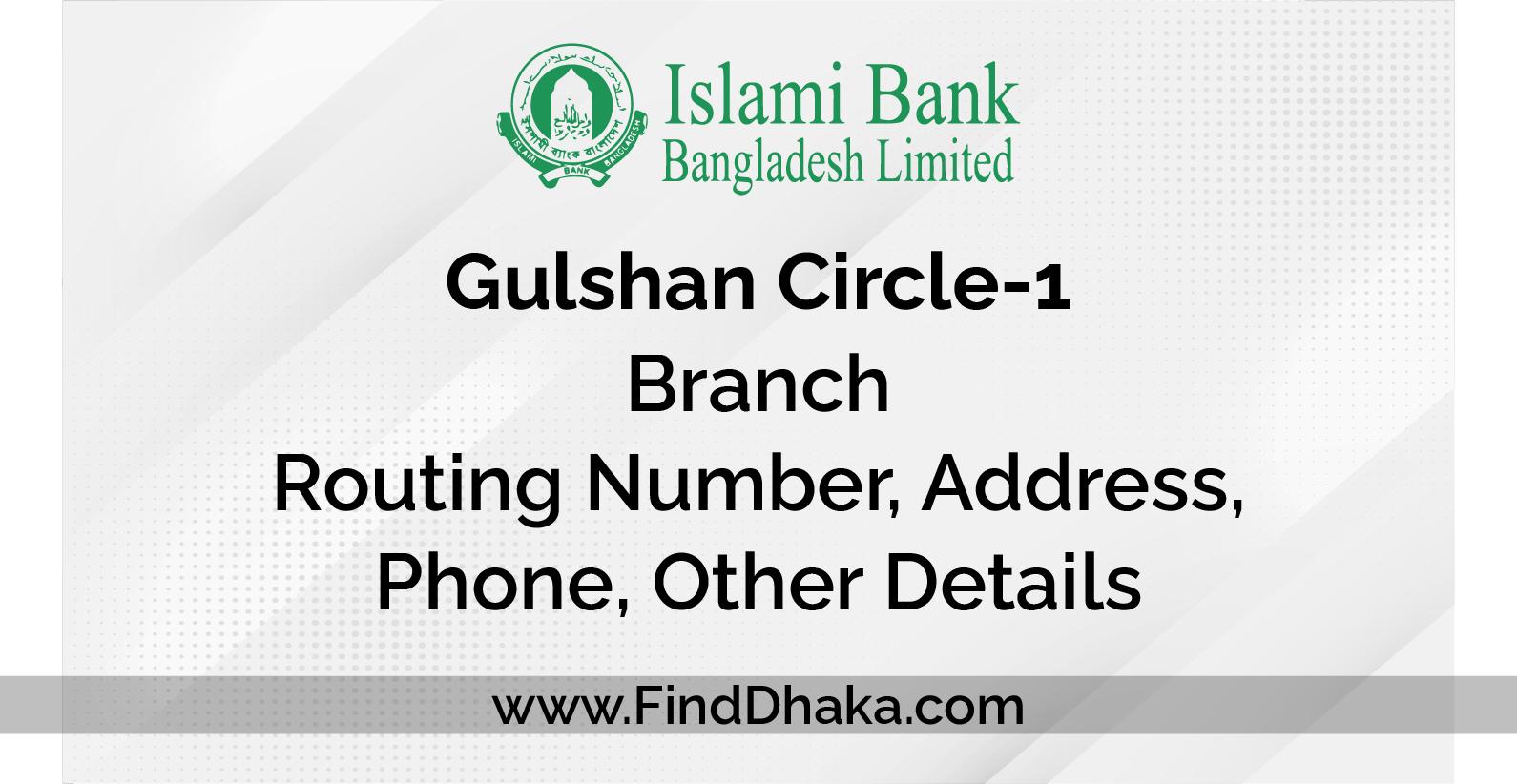Islami Bank info005000 1