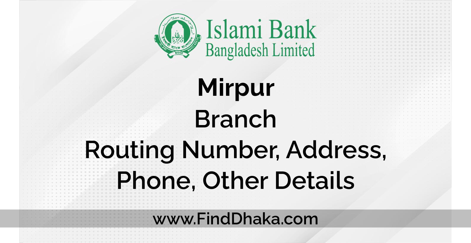 Islami Bank info007000 1