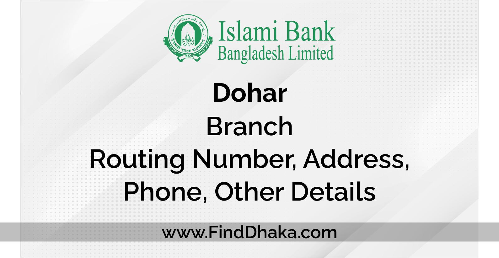 Photo of Islami Bank Dohar Branch
