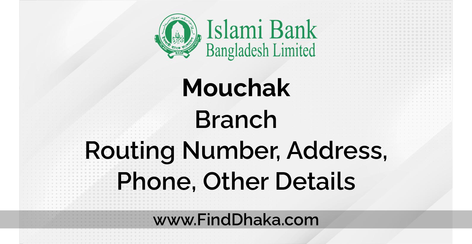 Islami Bank info010000 1