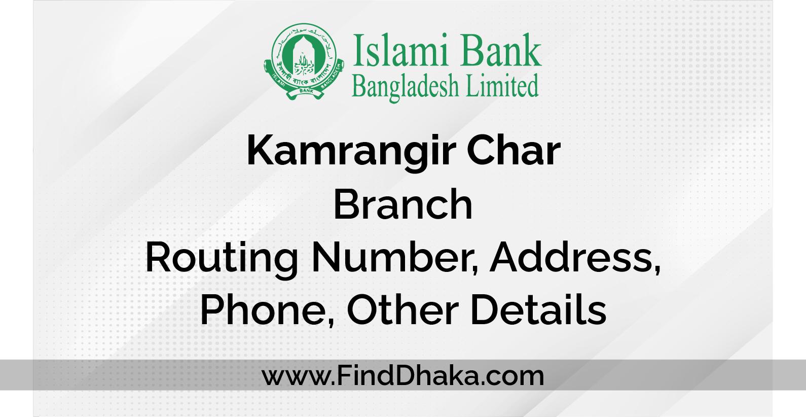 Islami Bank info012000