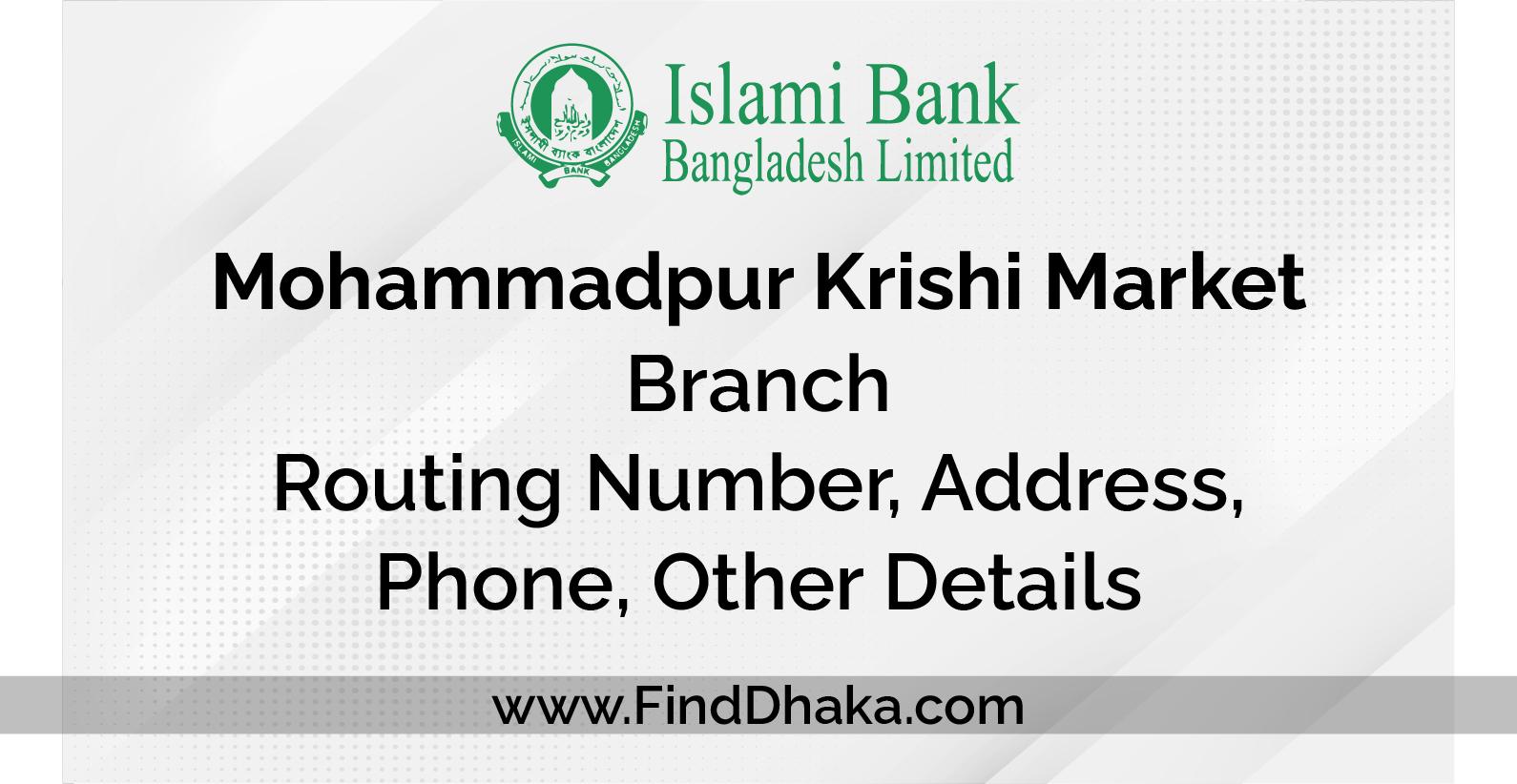 Photo of Islami Bank Mohammadpur Krishi Market Branch