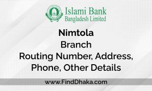 Islami Bank info017000
