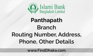 Islami Bank info018000