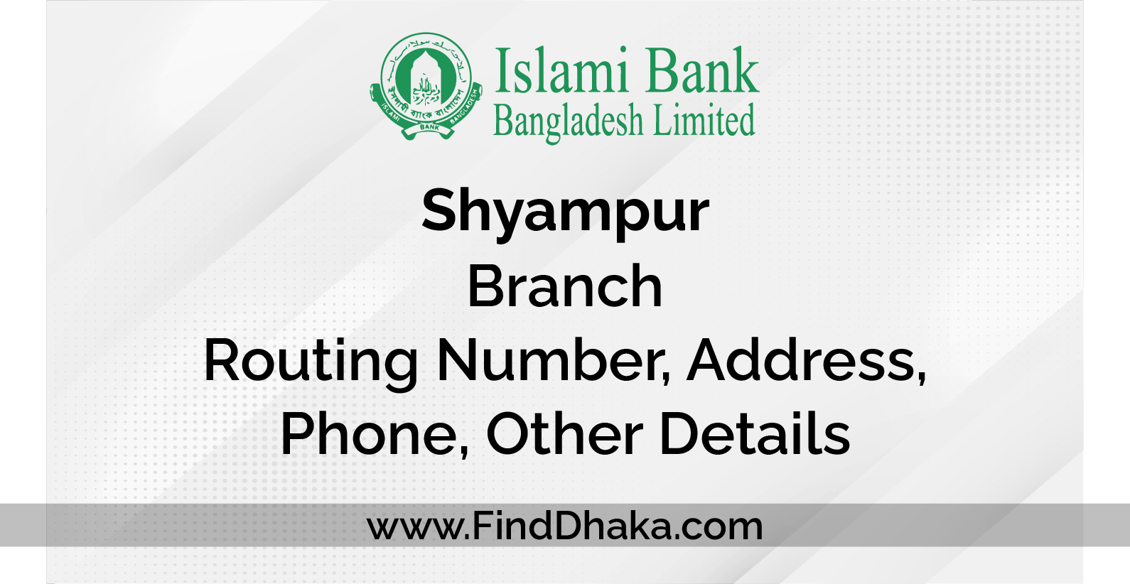 Photo of Islami Bank Shyampur Branch