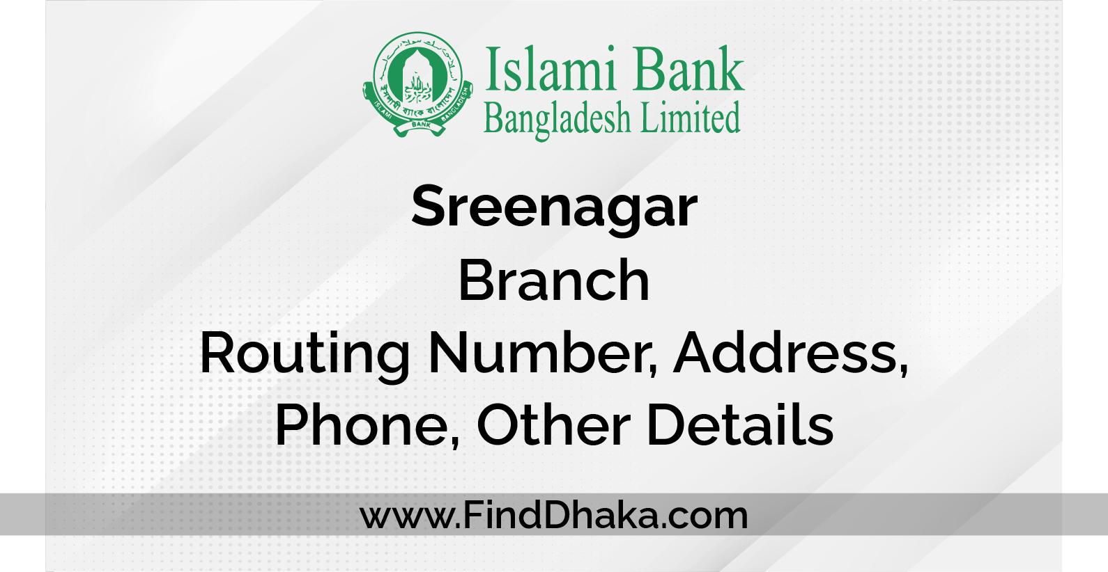 Photo of Islami Bank Sreenagar Branch