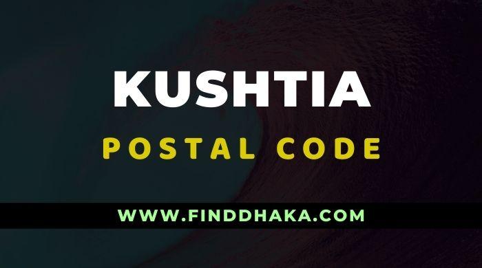 Photo of Kushtia District All Post Code