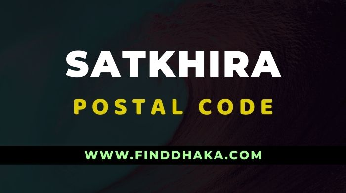 Photo of Satkhira District All Post Code