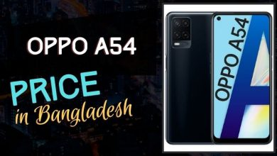 Photo of Oppo A54 Price in Bangladesh
